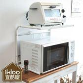 ikloo宜酷屋 MIT 時尚微波爐伸縮置物架 雙層架 烤箱 微波爐架 廚房用品【YV4685】BO雜貨
