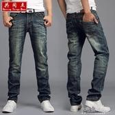 褲子男秋季男士牛仔褲男寬鬆直筒青年修身型款休閒褲男潮『交換禮物』