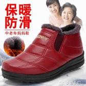 加絨休閒女鞋老北京棉鞋女冬季加絨加厚皮面防滑防水老人奶奶鞋布鞋上班休閒鞋 現貨清倉1-4