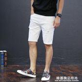 白色牛仔短褲男破洞復古五分褲夏季韓版潮流彈力5分褲薄款馬褲子