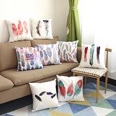 時尚簡約實用抱枕155 靠墊 沙發裝飾靠枕
