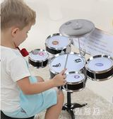 爵士鼓架子鼓兒童玩具寶寶初學者音樂玩具敲樂器早教益智男女孩3-6周歲zzy1341『雅居屋』TW