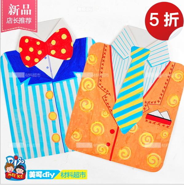 教師節 老師爸爸的襯衫 MEIKE手工領帶蝴蝶結綵繪塗色襯衣美術手(隨機出貨)─預購CH5142
