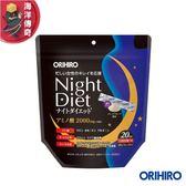 【海洋傳奇】【日本出貨】ORIHIRO Night Diet 夜用燃燒系胺基酸2000mg 顆粒狀 20包