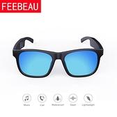 藍芽眼鏡外放耳機不入耳智能音頻新潮音樂電話偏光太陽鏡男女墨鏡 百分百