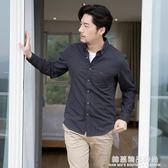 襯衫男士長袖純棉休閒襯衣青年春秋打底純色大碼寬鬆商務外套