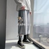 2021年夏季港風寬鬆闊腿直筒潮流新款男女同款七分休閒小熊短褲 快速出貨
