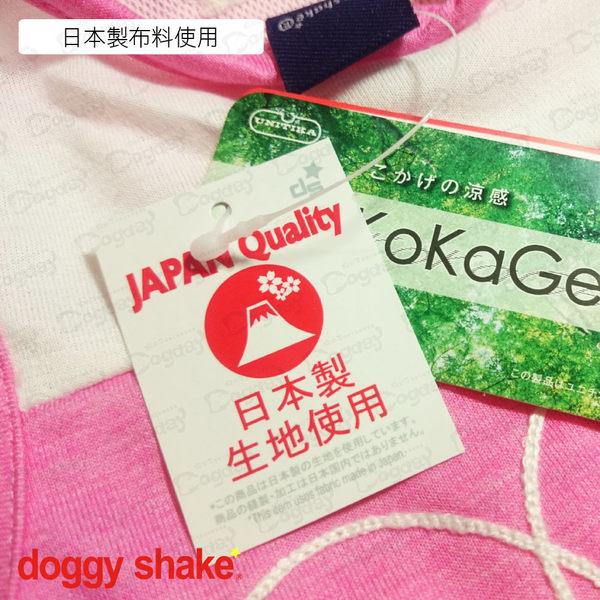 狗日子日本《Doggy Shake》心在飛翔涼感衣 XS/S/M/XM號 25℃涼感透氣