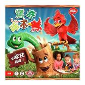 【P&P GAMES】驚奇啄木鳥 BW0340