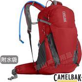 CamelBak 1105801000活力橙 22L登山健行背包 Rim Runner極限馬拉松/野跑背包/路跑訓練