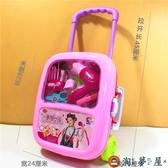 兒童家家酒玩具女孩化妝盒仿真梳妝臺收納箱【淘夢屋】