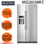 【MAYTAG美泰克】755L兩門對開式冰箱 MSS26C6MFZ