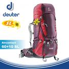 【Deuter 德國 女款 Aircontact 60+10 SL 拔熱式透氣背包《紫/紅》】3320416/雙肩後背包/登山