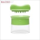 《不囉唆》OXO 蔬果削鉛筆機(不挑色/款)切片 不鏽鋼 切絲 廚房用品 【A425397】