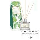 韓國 cocod or 【夏季熱帶雨林限定款】室內擴香瓶 120ml 擴香 香氛 香味 芳香劑 室內擴香