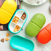 ♚MY COLOR♚橢圓形隨身藥盒 維他命 藥品 整理 分類 一周 收納 多格 小物 便攜 分裝【H53】