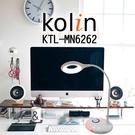 金德恩【Kolin歌林】10W LED炫彩觸控檯燈 KTL-MN6262