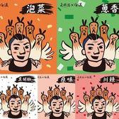 元進莊.台灣G霸-館長雞胸肉-綜合(10包/盒)﹍愛食網