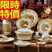 陶瓷餐具套組含碗盤餐具-必備清明上河圖碗盤56件骨瓷禮盒組64v10【時尚巴黎】
