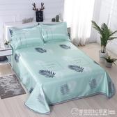 冰絲涼席 三件套床單床裙款夏席子可折疊可水洗空調軟席 圖拉斯3C百貨