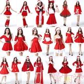 圣誕節服裝女生兔女郎成人cos舞會可愛圣誕演出服裝【聚可愛】