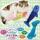 貓咪玩具 貓咪后院貓玩具可愛逗貓抱枕木天蓼啃咬潔齒  coco衣巷