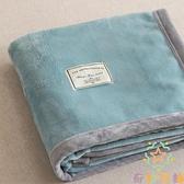毛毯午睡小毯子薄款珊瑚絨毛巾被空調被【奇妙商舖】