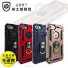 【軍事磁吸防摔殼】蘋果 iPhone 6 7 8 Plus + XR X Xs XsMax 手機耐摔 保護殼 硬殼背蓋