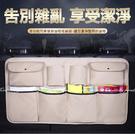 【椅背長置物袋】B款 汽車用座椅後排收納袋 車載後座掛袋 雜物袋