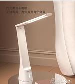 檯燈 LED可充電式臺燈護眼書桌學生插電學習專用兩用宿舍寢室折疊 快速出貨