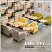 咖啡廳布藝沙發桌椅組合簡約休閒奶茶店甜品店休息區 露露日記