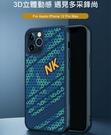 NILLKIN Apple iPhone 12 Pro Max 鋒尚保護殼 四角包邊 保護殼 手機殼 保護套