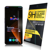 NISDA for OPPO RENO 鋼化 9H 0.33mm玻璃螢幕貼-非滿版