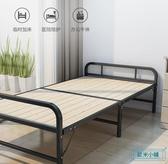單人床 1m1.2米折疊床單人家用成人木板簡易鐵架硬板出租用房板式經濟型 歐米小鋪