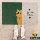 卡通入戶門墊地毯 防滑進門地墊 貓咪門口腳墊絲圈可裁剪定制【創世紀生活館】
