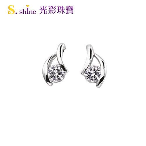 【光彩珠寶】10分x2 日本鉑金鑽石耳環 天使之翼
