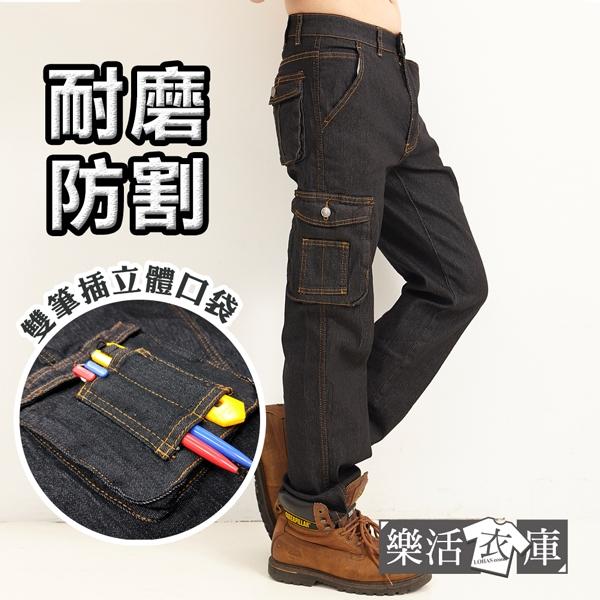 【7438】潮款3D立體口袋耐磨中直筒牛仔褲 工作褲 工裝褲(黑色)● 樂活衣庫