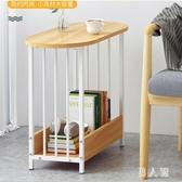 茶幾現代簡約可移動邊幾角幾小戶型沙發邊桌家用客廳簡易吃飯桌子 PA12431『男人範』