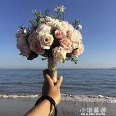 婚紗影樓攝影拍照道具新娘手捧花結婚新款粉紅白仿真韓式婚禮花束『小淇嚴選』