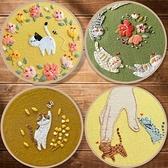 新款歐式刺繡diy材料包初學手工基礎布藝套件貓咪刺繡十字繡蘇繡 夢藝