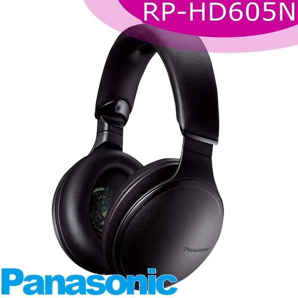 Panasonic國際牌無線降噪藍芽耳機RP-HD605N