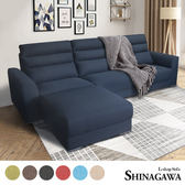 IHouse-品川 可調節機能亞麻布L型沙發淺藍