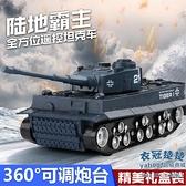 遙控車 超大號遙控坦克玩具充電越野車帶燈光音效親子對戰玩具裝甲車模型【快速出貨】