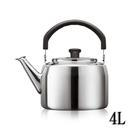 米雅可 316典雅笛音壺 4L 極厚0.8mm 茶壺 不鏽鋼壺 開水壺 笛音壺