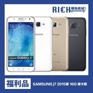 【優質福利機】SAMSUNG GALAXY j7 三星 實用 2015版 16g 雙卡版 保固一年 特價:2950元