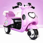 玩具車遙控車兒童電動摩托車帶音樂三輪車遙控電童車寶寶可坐充電瓶踏板木蘭車XW(免運)