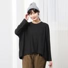 正韓 圓領寬鬆飛鼠袖T恤 (9697) 預購