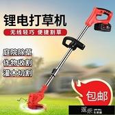 園藝用品 電動剪刀 電動割草機小型家用除草機充電式草坪機手持農用鋰電多功能打草機 道禾