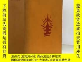 二手書博民逛書店1932年版《苦難的中國》罕見Tortured China by