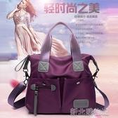 韓版帆布包女士包單肩包尼龍牛津布女包手提包斜挎包簡約大包包潮 新北購物城